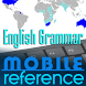 English Grammar Study Guide by MobileReference