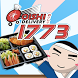 Oishi Delivery by DASHDASH CO.,LTD.