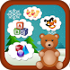 Snowfall Kids Mania Free by GenX Learn @ Fun