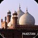 Pakistan Weather Forecast Widget&Radar Monster by Better Weather Widget Monster Team