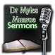 Dr Myles Munroe Sermons by IdeeaGroup