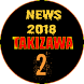 NEWS Take Takizawa 2 2018 by PUTRI SINTIA
