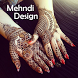 Mehndi Design 2017 - Latest Mehndi Design