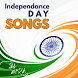 Independence Day Songs 2017 by Born Developer