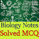 Biology Concept Notes & Solved MCQ Practice