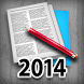 2014 시험일정 - 50만명이 선택한 앱 by Gunpodo Soft