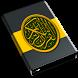 Al Quran by Media Technology Developer