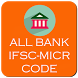 All Bank IFSC MICR Code by fashion queen