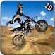 Fast Dirt Offroad Bike Stunt by The Game Space