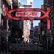 新宿 周辺 写真 Japan Tokyo Sinjyuku by yosshili よっしぃ