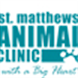 St. Matthews Animal Clinic by Vision Vet Care