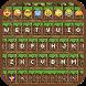 Pixel Emoji Keyboard Theme by Themes Dev Team