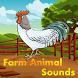 Farm Animal Sounds by Kobayo Apps