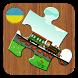 Уроки української мови:ТРАНС-Т by UKROP INC
