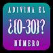 14CT62 Adivina el Número by Jorge Silva Granados