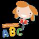 ABC Writing Pad by KidzySmile