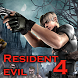Guide Resident Evil 4 by usuptambi