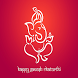 Ganesh Chaturthi SMS Wishes Images by NirmCorp