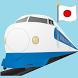 Tokio Estación Panorama Viaje 360 - Goto Olympic - by SatoChanNetworks