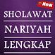 Sholawat Nariyah Lengkap by Ghanz Apps