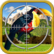 Jungle Birds Sniper Hunting 3D by Soft Pro Games