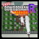 Guide for Super Bomberman R Switch Edition by Burn Baby Burn