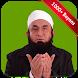 Molana Tariq Jameel Bayans by Guided Keys