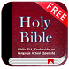 Holy Bible TLA, Current Language Translation Free by LQJ Games