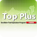 Top Plus 行動學習 by SUN NET TECHNOLOGIES CO., LTD.
