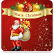 Merry Christmas Greeting Cards by Shakti Infotech