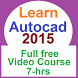 learn free Autocad 2015 - full free video course by eduocean softwares
