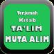 Ta'lim Muta 'Alim + Terjemah by leqwer nem