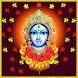 Kali Chaudas DP & Gifs Images by RP Dev