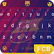 Barcelona Defend This Keyboard Theme by Kika Sports Keyboard Theme Lab