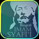 Biografi - Kisah Imam Syafi'i by Frozz LLD.