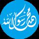 Maulid Nabi by Tâjuz Zuhud