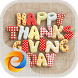 HappyThanksgiving eTheme Theme