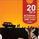 Botswana Hotels Directory by PSLAfrika Media