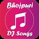 BHOJPURI DJ Songs 2017 by Pinut App