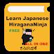 Learn Japanese - HiraganaNinja by Mango!