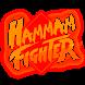Hammam Fighter by Orange Tunisie