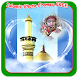 Islamic Photo Frames FREE by Poppy Apps
