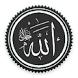 Pillars of Islam by Md.Reazul karim