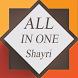 All In One Shayri 2017 by vishvadeveloper