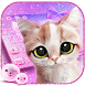 Pink Cute Cat Keyboard Theme by Super Cool Keyboard Theme
