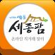 세종팜 by (주)오토미디어