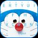 Blue Robot Cat Theme&Emoji Keyboard by Fun Emoji Theme Creator