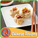 Chinese Recipes by QueenStudio