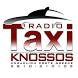 Ραδιοταξί Ηρακλείου Κνωσσός by INFOXOROS SOFTWARE