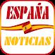 Diarios España | Periódicos Españoles y deportivos by IBenzDev
